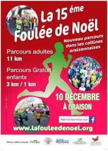 Foulée de Noël 2016 @ Oraison | Oraison | Provence-Alpes-Côte d'Azur | France